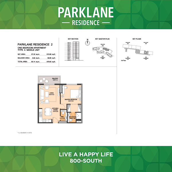 1 Bedroom Apartment Type A Middle Unit Parklane Residence