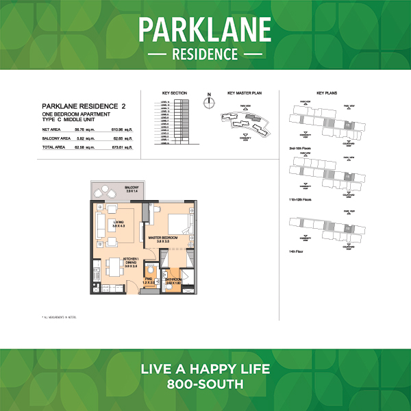1 Bedroom Apartment Type C Middle Unit Parklane Residence