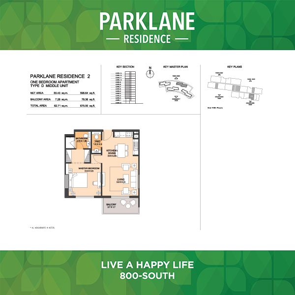 1 Bedroom Apartment Type D Middle Unit Parklane Residence