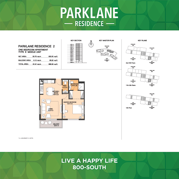 1 Bedroom Apartment Type E Middle Unit Parklane Residence