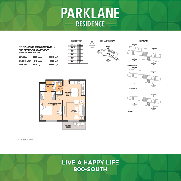 1 Bedroom Apartment Type F Middle Unit Parklane Residence