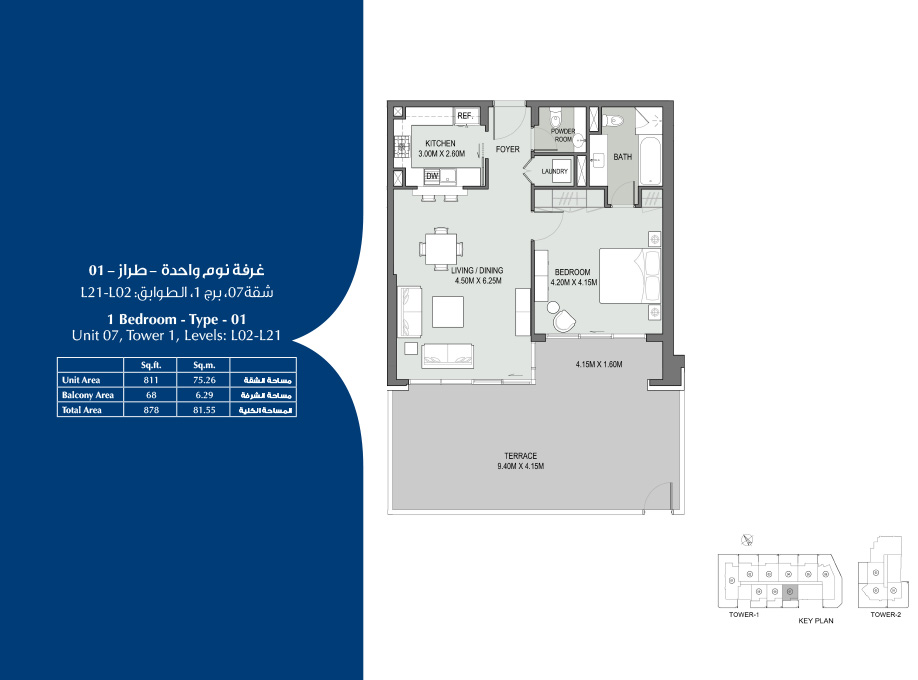 https://drehomes.com/wp-content/uploads/1-Bedroom-Type-01-Unit-07-Level-L02-L21-878SqFt.jpg