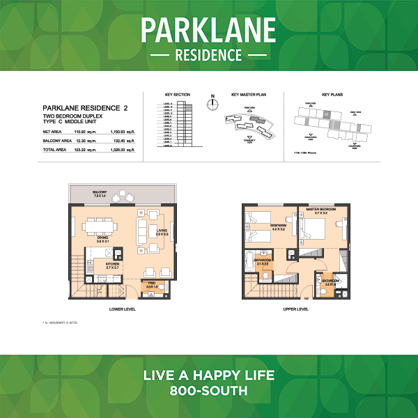 2 Bedroom Apartment Duplex Type C Middle Unit Parklane Residence