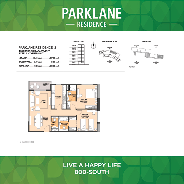 2 Bedroom Apartment Type A Corner Unit Parklane Residence