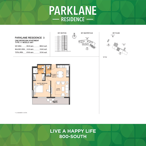 2 Bedroom Apartment Type A1 Middle Unit Parklane Residence