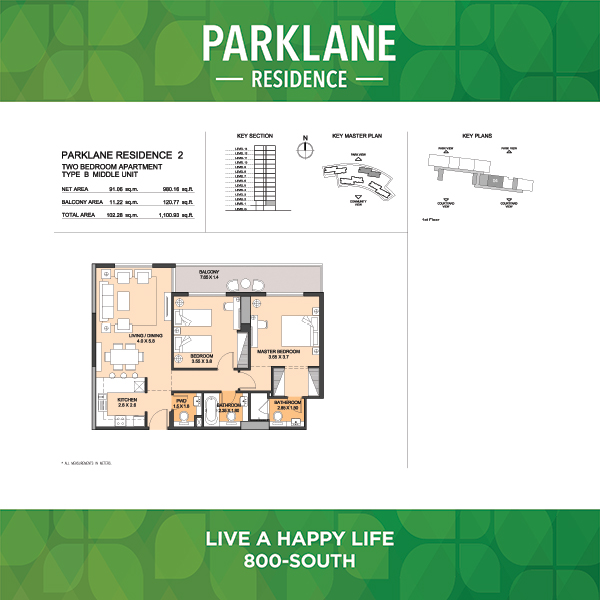 2 Bedroom Apartment Type B Corner Unit Parklane Residence