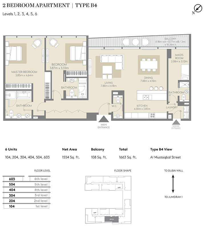 https://drehomes.com/wp-content/uploads/2-Bedroom-Apartment-Type-B4-1663-SqFt.jpg