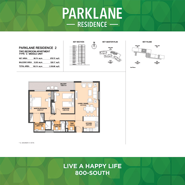 2 Bedroom Apartment Type C Corner Unit Parklane Residence