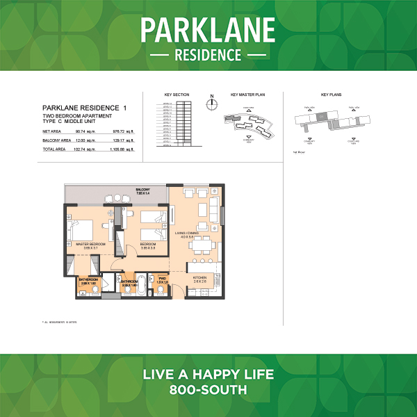 2 Bedroom Apartment Type C Parklane Residence