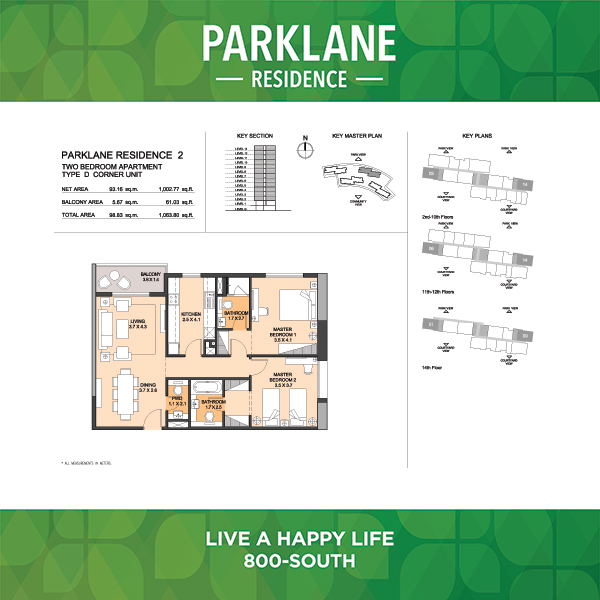 2 Bedroom Apartment Type D Corner Unit Parklane Residence
