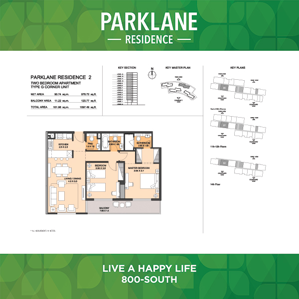2 Bedroom Apartment Type G Corner Unit Parklane Residence