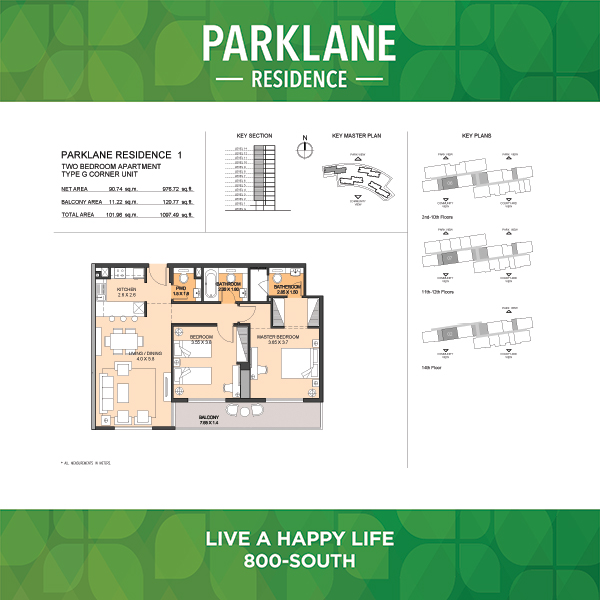 2 Bedroom Apartment Type G Parklane Residence