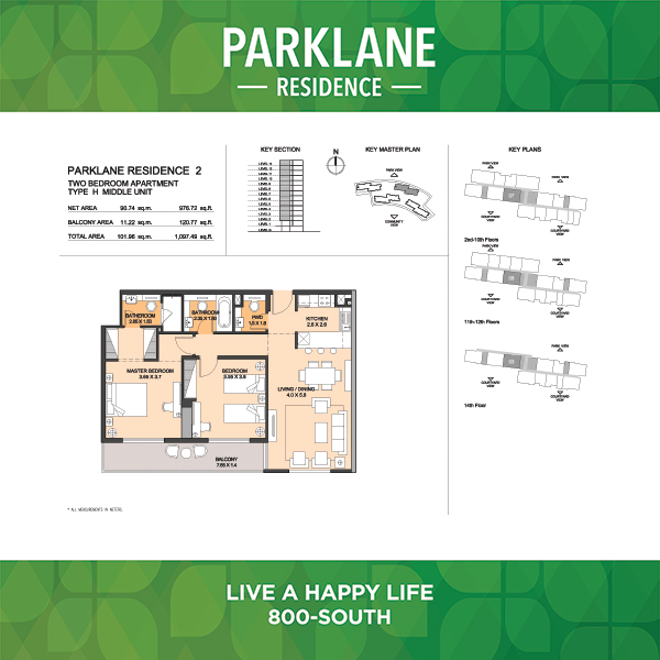 2 Bedroom Apartment Type H Corner Unit Parklane Residence