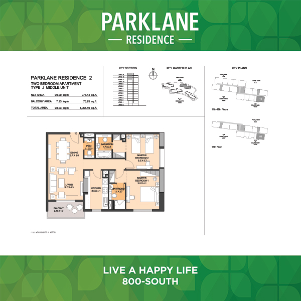 2 Bedroom Apartment Type J Corner Unit Parklane Residence