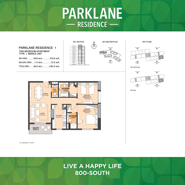 2 Bedroom Apartment Type J Parklane Residence