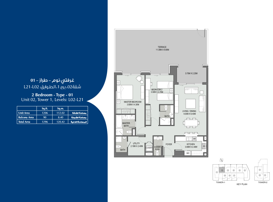 https://drehomes.com/wp-content/uploads/2-Bedroom-Type-01-Unit-02-Level-L02-L21-1296SqFt.jpg
