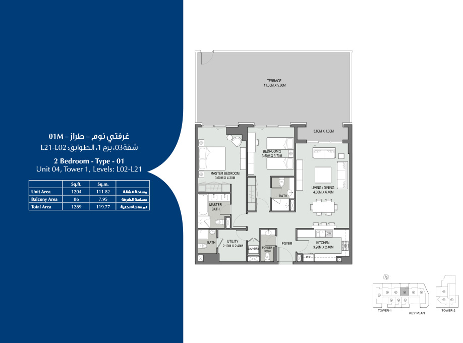https://drehomes.com/wp-content/uploads/2-Bedroom-Type-01-Unit-04-Level-L02-L21-1289SqFt.jpg