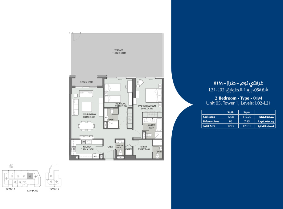 https://drehomes.com/wp-content/uploads/2-Bedroom-Type-01M-Unit-05-Level-L02-L21-1293SqFt.jpg