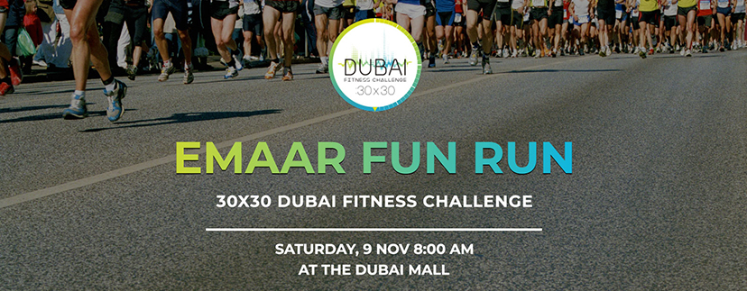 Emaar Fun Run