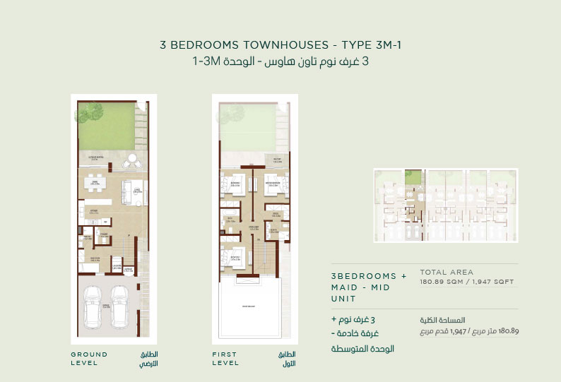 https://drehomes.com/wp-content/uploads/3-Bedrooms-Type-3M-1-180.89Sqm.jpg