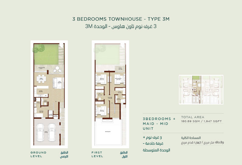 https://drehomes.com/wp-content/uploads/4-Bedrooms-Type-3M-216.78Sqm.jpg