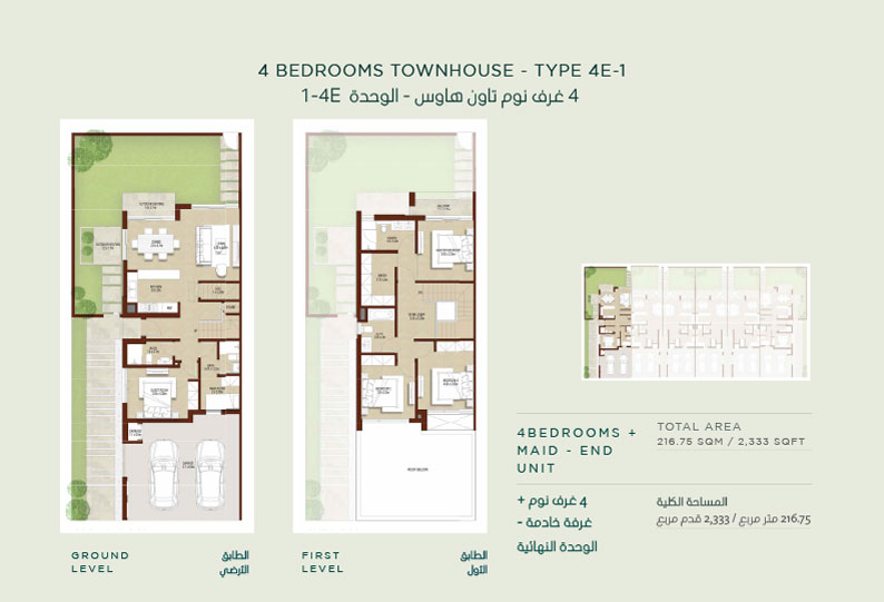 https://drehomes.com/wp-content/uploads/4-Bedrooms-Type-4E-1-216.75Sqm.jpg