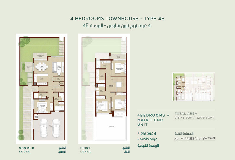 https://drehomes.com/wp-content/uploads/4-Bedrooms-Type-4E-216.78Sqm.jpg
