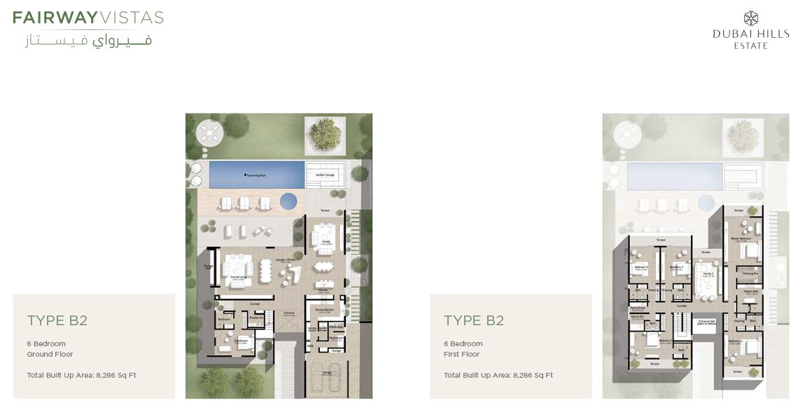 Emaar Fairways Vistas Floor Plan
