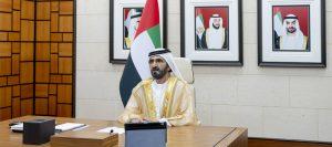 Mohammed Bin Rashid Jan 2021