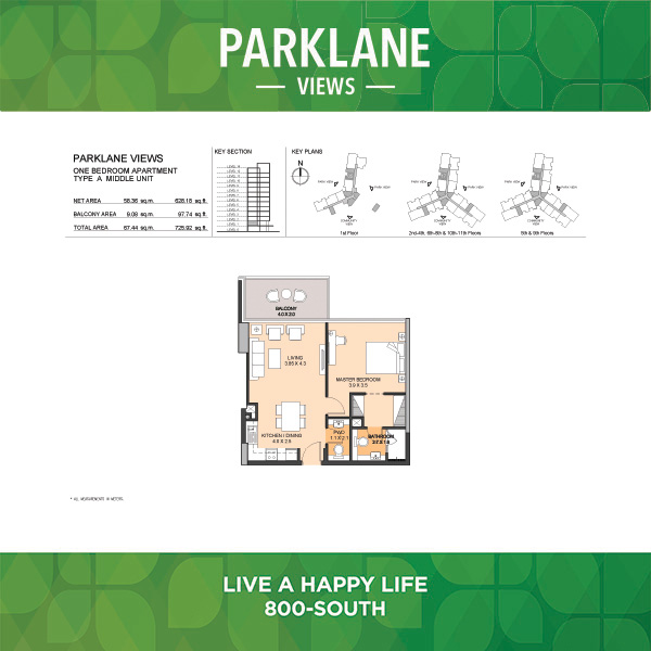 Parklane Views One Bedroom Apartment Type A Middle Unit