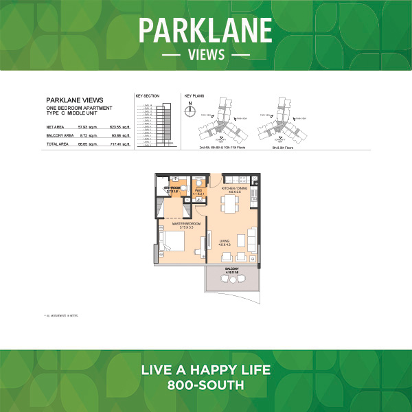 Parklane Views One Bedroom Apartment Type C Middle Unit