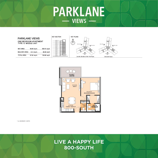 Parklane Views One Bedroom Apartment Type E Middle Unit