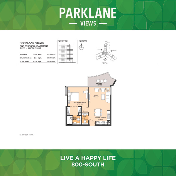 Parklane Views One Bedroom Apartment Type J Middle Unit