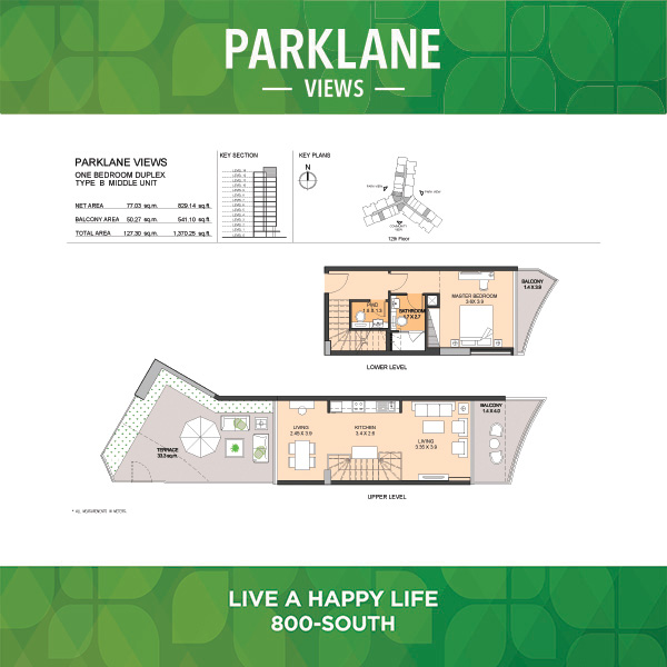 Parklane Views One Bedroom Duplex Type B Middle Unit