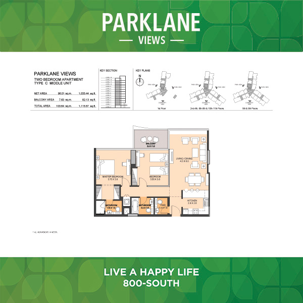 Parklane Views Two Bedroom Apartment Type C Middle Unit