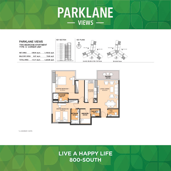 Parklane Views Two Bedroom Apartment Type E Corner Unit