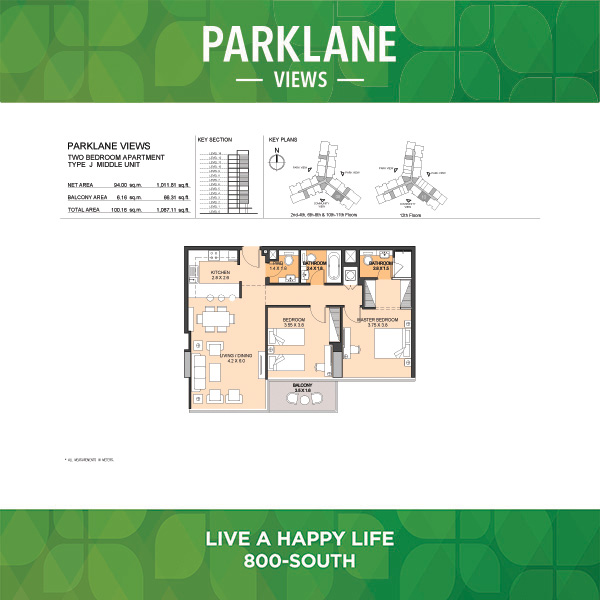 Parklane Views Two Bedroom Apartment Type J Middle Unit