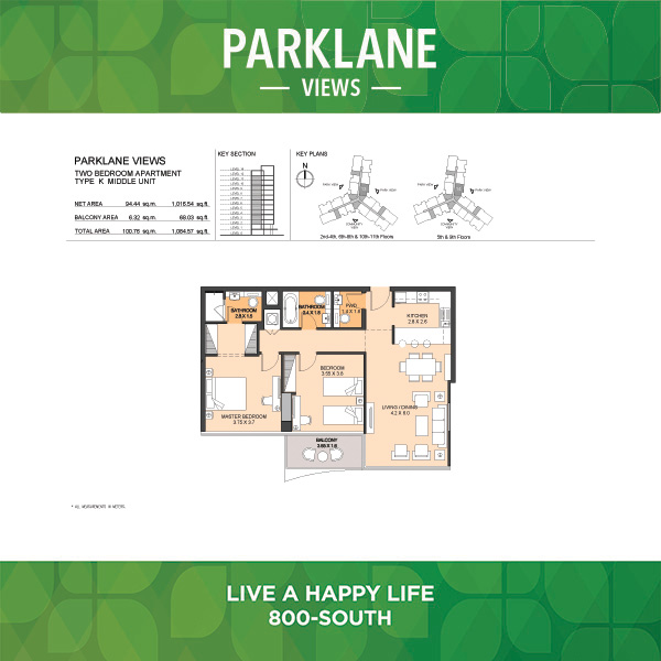 Parklane Views Two Bedroom Apartment Type K Middle Unit