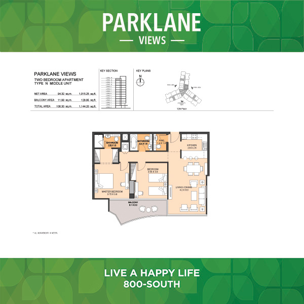 Parklane Views Two Bedroom Apartment Type N Middle Unit