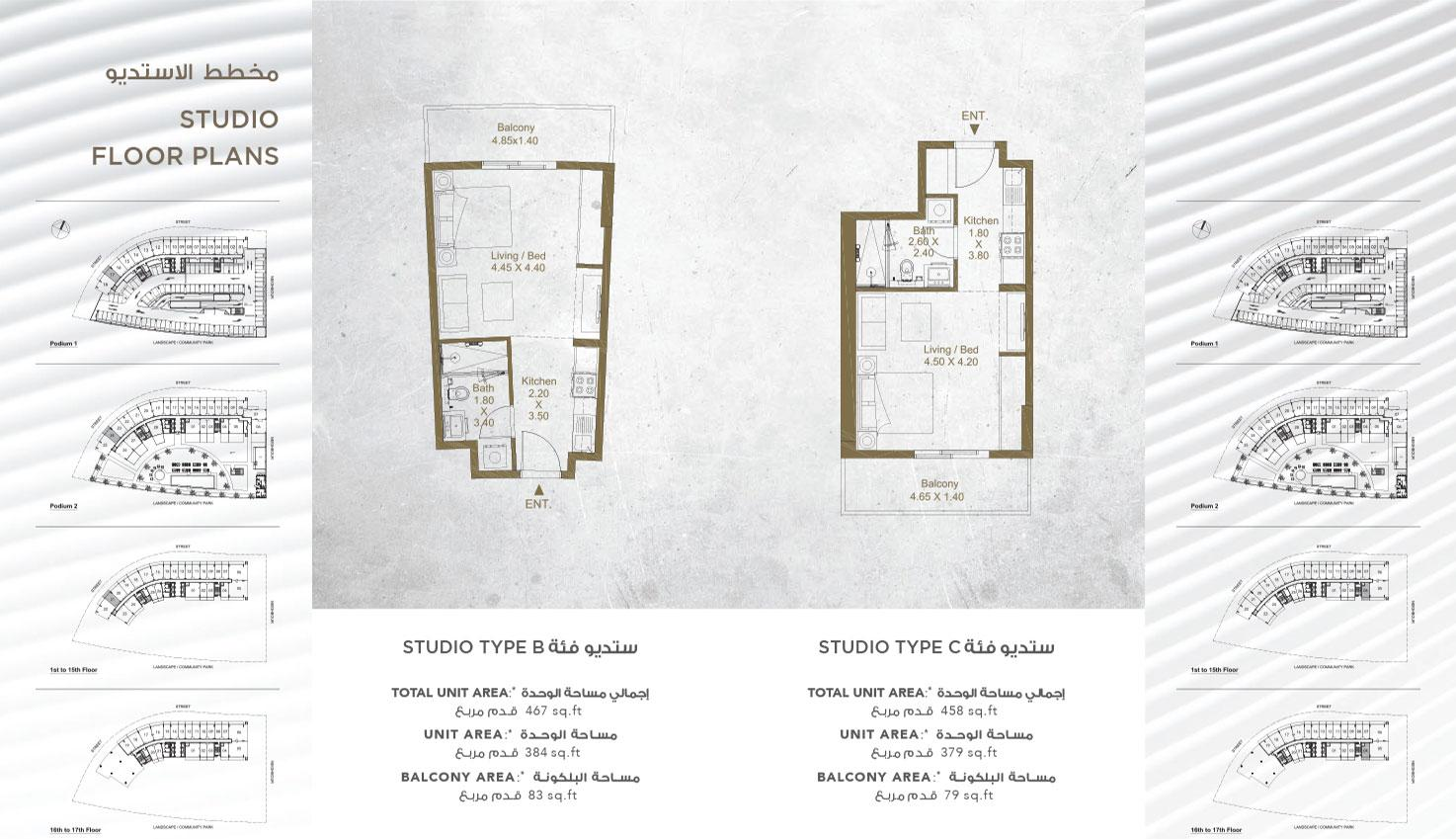 https://drehomes.com/wp-content/uploads/Studio-Type-B-Unit-Area-467SqFt.jpg