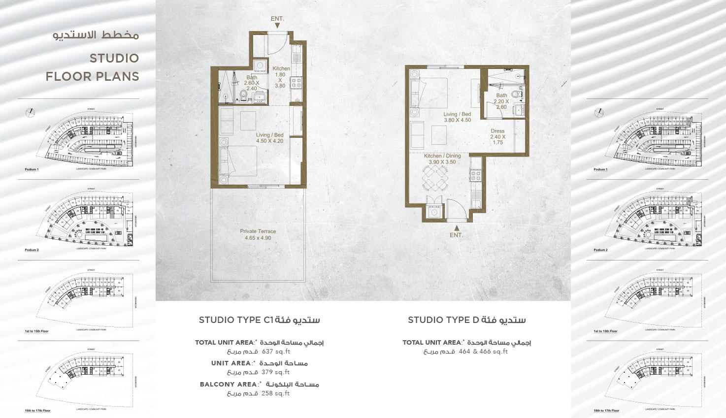 https://drehomes.com/wp-content/uploads/Studio-Type-C1-Unit-Area-637SqFt.jpg