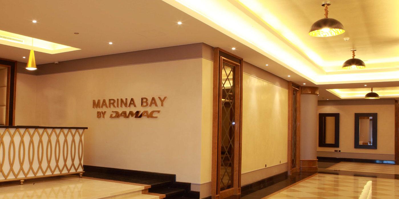 Marina Bay (3)