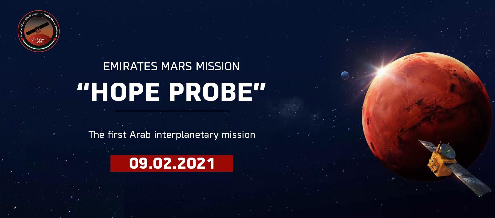 Mars Prob