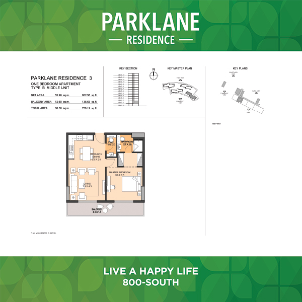 Parklane Residence 3 One Bedroom Apartment Type B Middle Unit