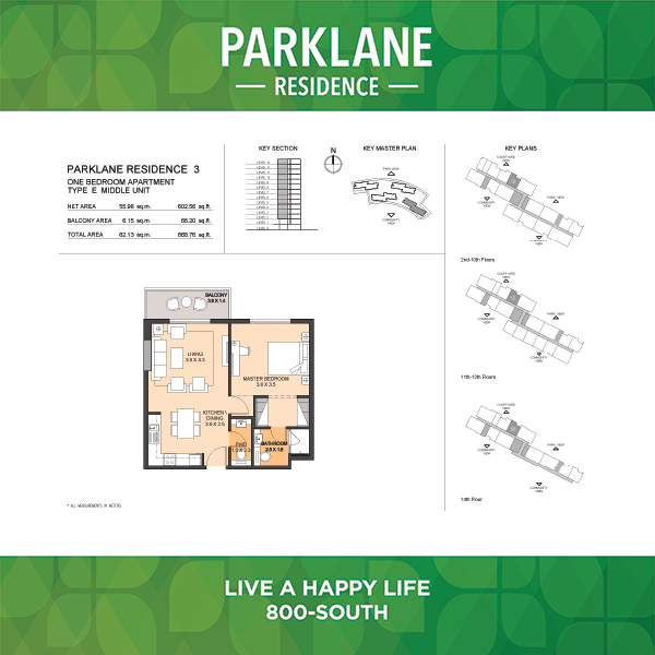 Parklane Residence 3 One Bedroom Apartment Type E Middle Unit