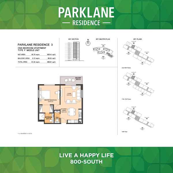 Parklane Residence 3 One Bedroom Apartment Type F Middle Unit