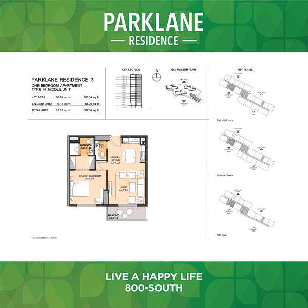 Parklane Residence 3 One Bedroom Apartment Type H Middle Unit