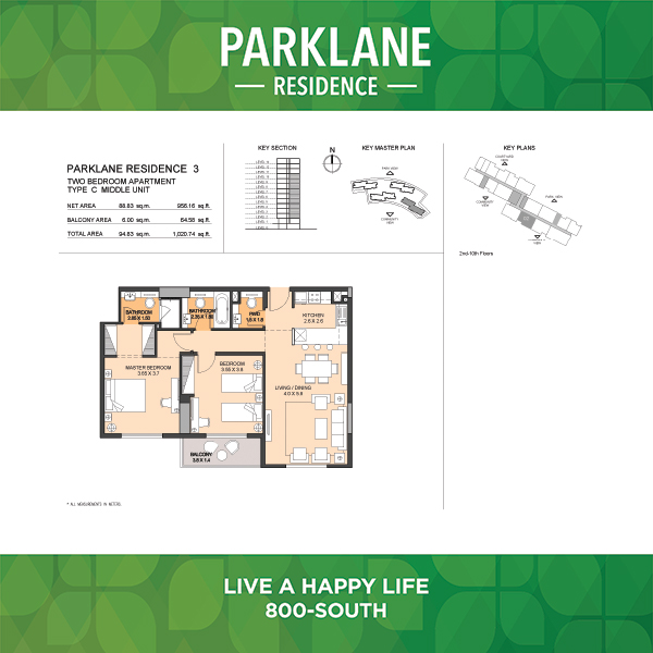 Parklane Residence 3 Two Bedroom Apartment Type C Middle Unit