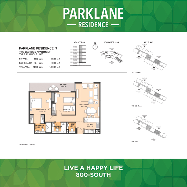 Parklane Residence 3 Two Bedroom Apartment Type E Middle Unit
