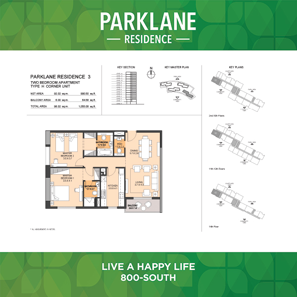 Parklane Residence 3 Two Bedroom Apartment Type H Corner Unit
